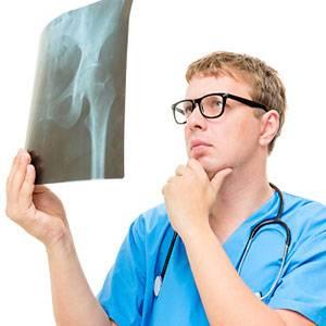 Цифровой рентген на дому 8000р 24ч 84952255568 МосРентген Центр ...
